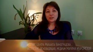 РАЗГОВОР С ЭКСТРАСЕНСОМ: АНГЕЛЫ_ часть 2