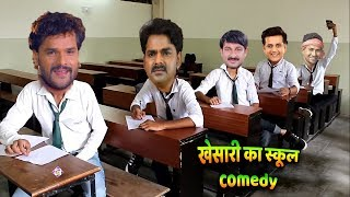 kesari Lal best comedy 😁😁😁😁😁😁😁😁