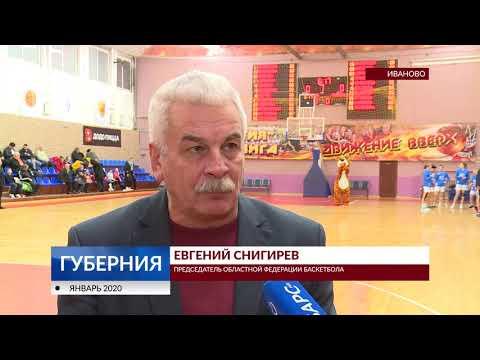 «Динамо-Энергия» - «Самара»