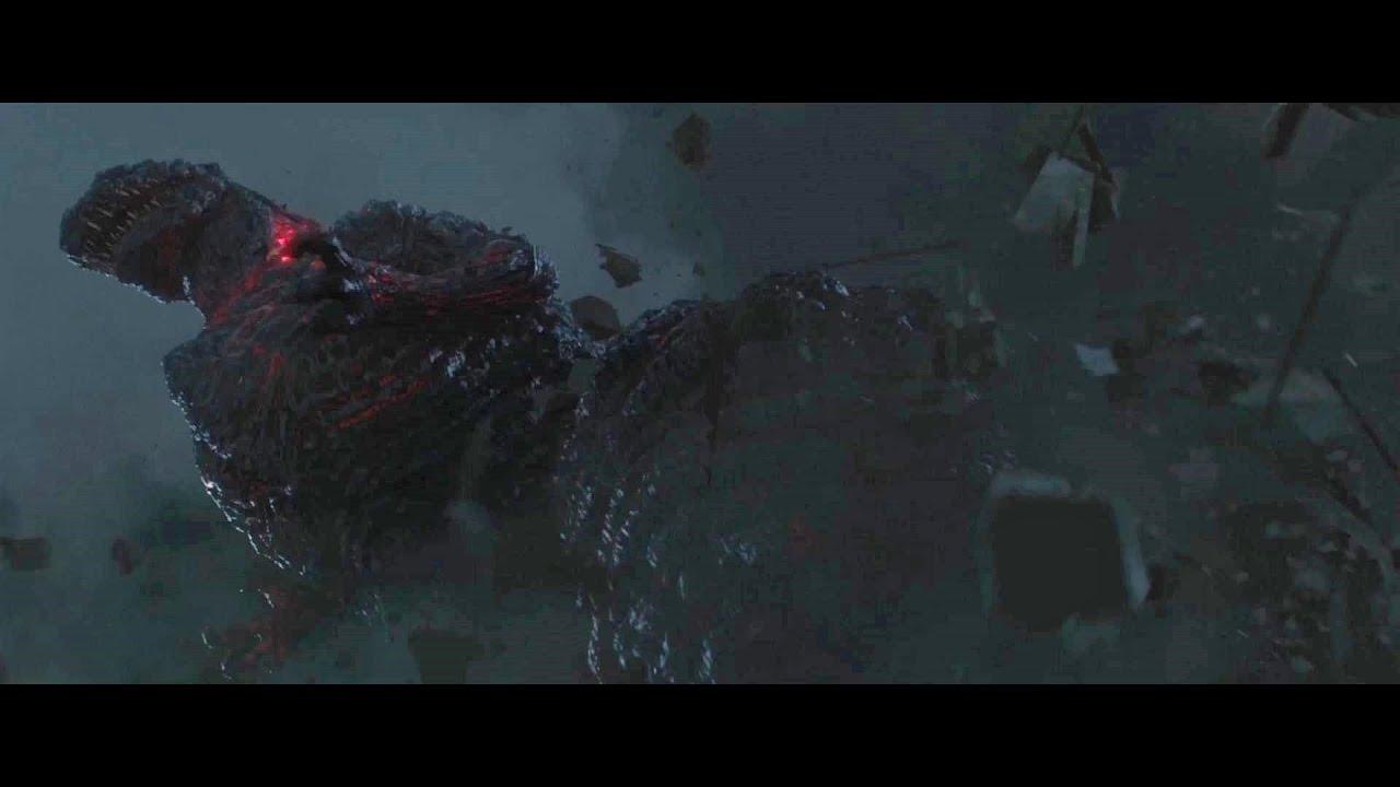 Godzilla Resurgence Stream