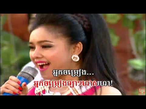 Khmer New Year - Oldies Collection 2018 Vol 03 - Chum Lino Ft Sreymom Ft Meas Soksophia