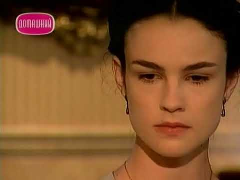 Земля любви (93 серия) (1999) сериал
