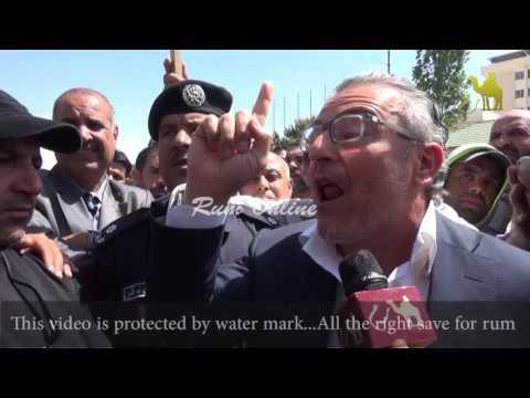 اعتصام عمال شركة مسك الصناعية
