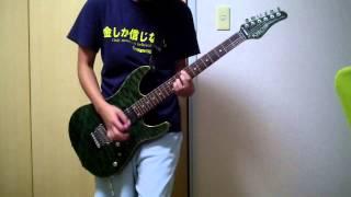 藍坊主の「鞄の中,心の中」ギターで弾いてみました。 耳コピなので細か...
