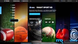 обзор Viasat Premium HD