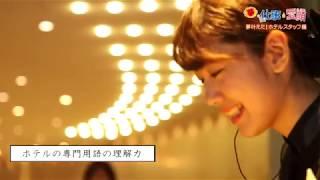【河原学園オリジナルテレビ番組】愛媛朝日テレビにて、毎週金曜日 19:...