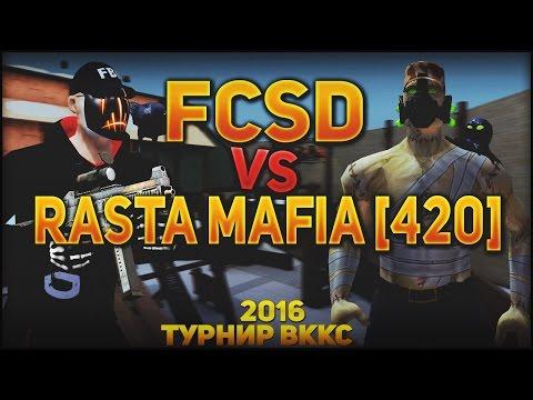 FCSD vs Rasta Mafia | 2 тур |ВККС-2016