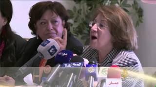 حملة لمناهضة العنف ضد المرأة بالأردن