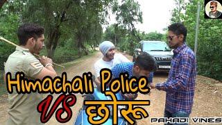 Himachali Police vs  Choru (छोरू) - Pahadi Vines | Himachali Funny Video 2018