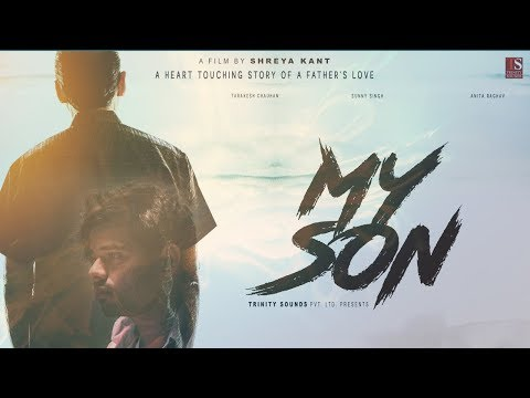 MY SON - Mera Beta - Based on the Prodigal Son - A Film by Shreya Kant