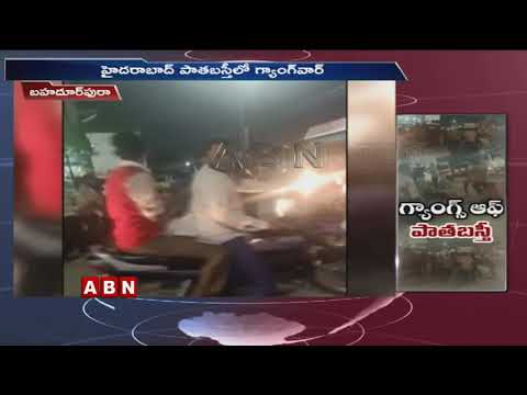 Gang War Between Two Groups in Hyderabad | Hyderabad Latest News | ABN Telugu