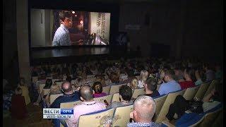 На кинорынке в Сочи показали первые ролики новых фильмов «Салют-7» и «Движение вверх»
