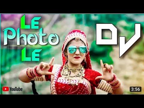 LE PHOTO LE !! ले फोटो भेरू को ले !! Raju Rawal  Full Dj Rmexi Song !! माया अजमेरी !! भुरवाड़ा लाईव