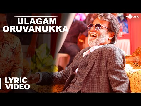 Kabali Songs | Ulagam Oruvanukka Song with...