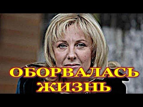 Не стало любимой актрисы...Оборвалась жизнь Елены Яковлевой!