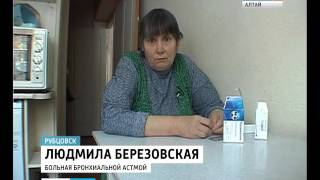 В Алтайском крае из аптек исчез преднизолон