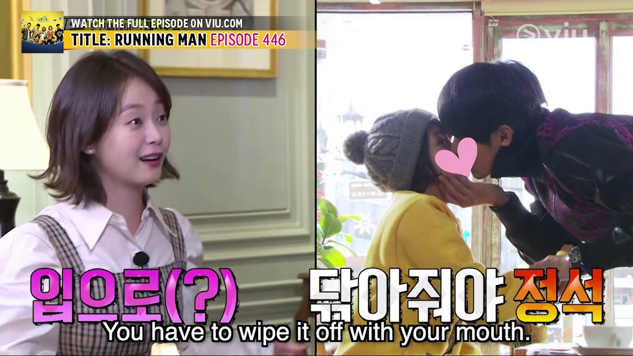 Jeon So Min on a Date! (Running Man EP 446 ENG SUBS)