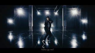 YUNHO from 東方神起 / SOLO MINI ALBUM「U KNOW Y」ティザー映像