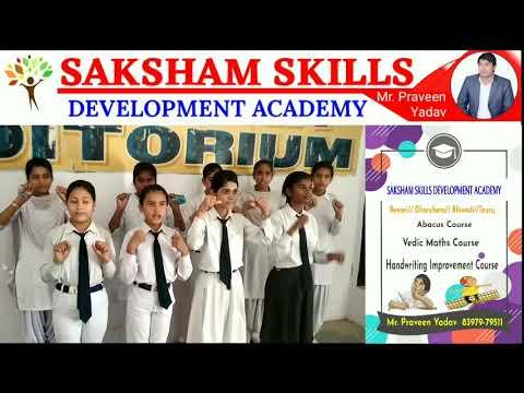 SAKSHAM SKILLS DEVELOPMENT ACADEMY// Brain Development Course// Abacus, Handwriting Improvement