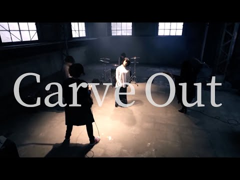 [MusicVideo]『Carve Out』/ EARNIE FROGs (アーニーフロッグス)