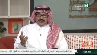 قصيدة الشاعر مهدي بن عبار في ولي ولي العهد محمد بن سلمان