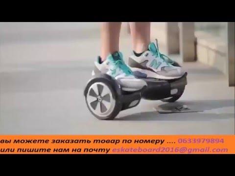 New fort v2, велосипед Бмх, вмх, bmx, bike - YouTube