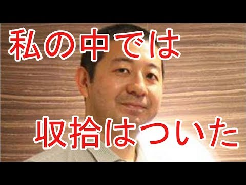 鈴木砂羽、騒動終結へ。降板2女優の事務所社長「収拾ついた」