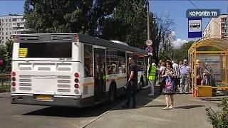 До Москвы и обратно: почему не всем нравятся городские автобусы?