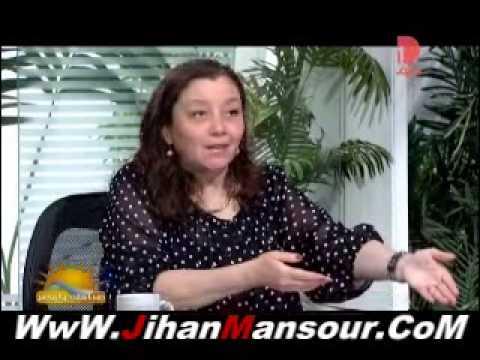 برنامج صباحك يا مصر حلقة اليوم الثلاثاء 4-6-2013 مع جيهان منصور ود. منال عمر