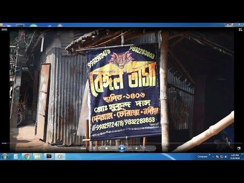 Bengal Tasa // Nagin Dance // Best Nagin Tasa Music // Kali Puja 2018 // surojitzone