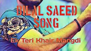 Sandcastles (Original) | Teri Khair Mangdi (Vidya Vox Mashup Cover) (ft. Devender Pal Singh) #Trend