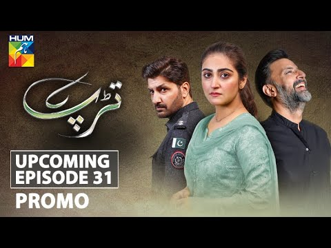 Tarap | Upcoming Episode 31 | Promo | HUM TV | Drama