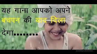 The Lost Life(ek sikke naal honda see) Dedicated to Childhood, Bachpan ka song