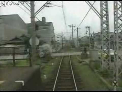 【前面展望】南海多奈川線(みさき公園~多奈川) 2012.11.10 2200系   by みまさかゆうか