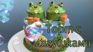 Торт с лягушками корейский торт детский торт лёгкий декор торта korean cake frog cake