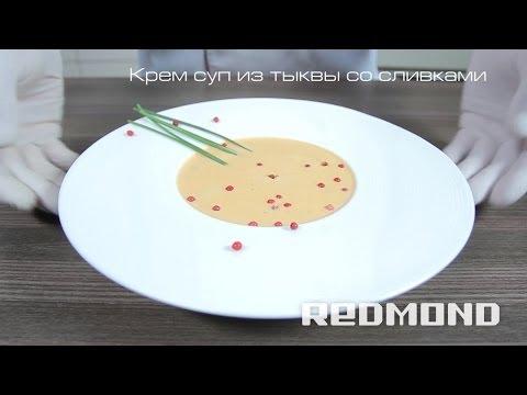 Супы со сливками