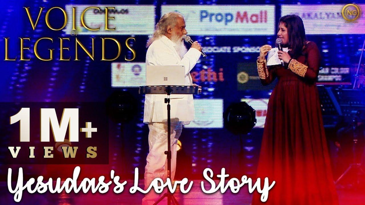 """""""எனக்கு புடிச்சிது நான் கட்டிண்டேன்"""" - யேசுதாஸ்  அவர்களின் காதல் கதை   Voice of Legends"""