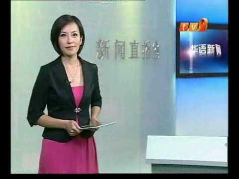 【20120714】 晚间新闻