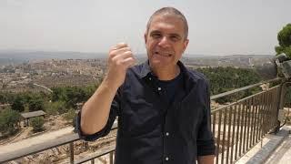 Brigadier- General (Res.) Gal Hirsch - Tour to Prophet Samuel's Tomb- Episode 4 - Part B