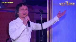 Артур Руденко Красивая
