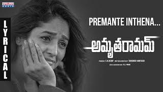 premante-inthenaa-al-song-amrutharamam-movie-ananya-bhat-ns-prasu-madhura