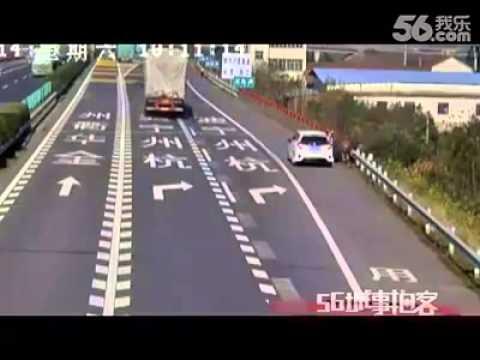 حادث غريب جدا في الصين