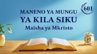 Neno la Mungu | Mungu na Mwanadamu Wataingia Rahani Pamoja | Dondoo 601