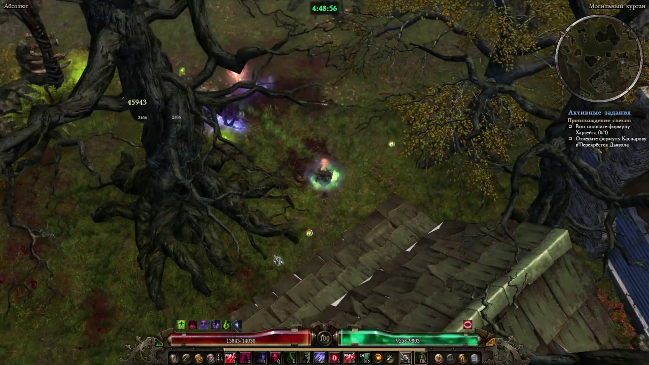 grim dawn Ravager Absolute kill - YouTube