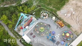 강원도 정선 하이원 리조트
