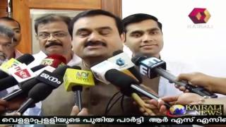 News at 12:00am 06/12/15 with Arabian News