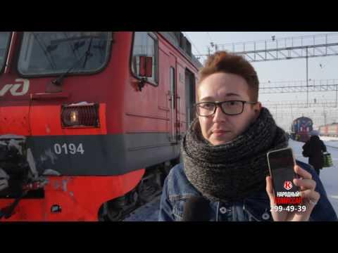 Народный Комиссар #50: проверка пермской электрички