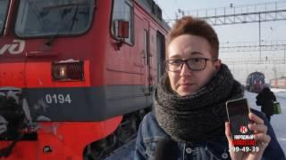 Народный Комиссар #49: проверка пермской электрички