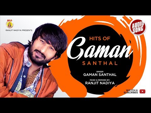 GAMAN SANTHAL || SUPAR   HITS RIMIX ||  REGDI ALAP 20118 || maa recording studio