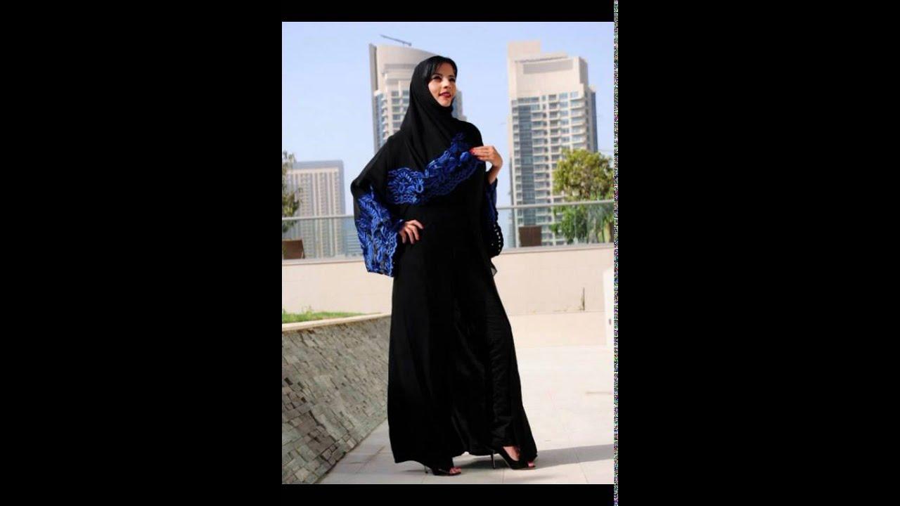 Muslim Girls Cute Wallpapers Part 3